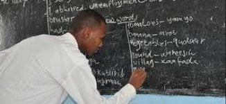 FG to recruit teachers