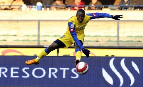 Nsofor's brace nails Inter