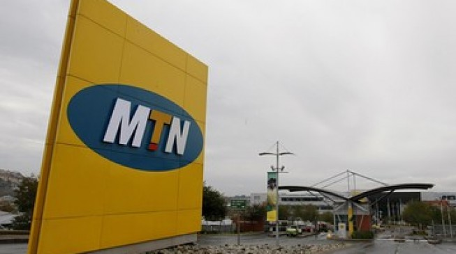 Artiste demands N500m from MTN for 'copyright infringement'