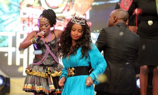 BBA Season 9 to kick off 'within a month'