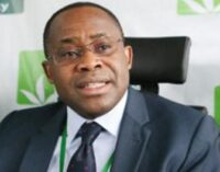 NSIA: Nigeria's sovereign wealth fund safe with JP Morgan in UK