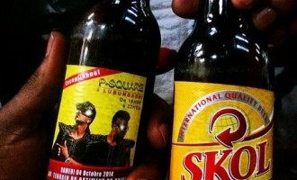 P-Square now into beer manufacturing