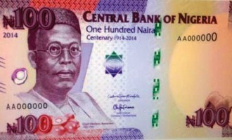 Jonathan unveils new N100 'centenary note'