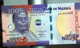 New N100 note goes into circulation Friday