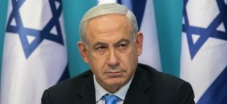 Israeli prime minister faces trial over corruption allegations