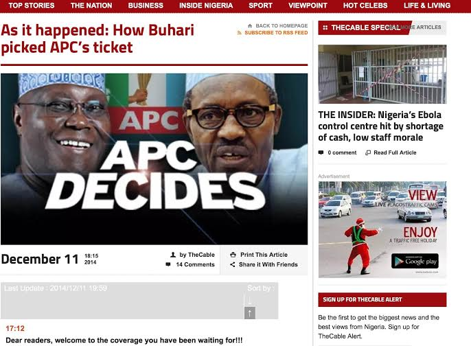 Screenhot - APC Primary