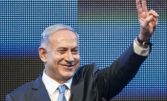 Israel prime minister, Netanyahu, wins 4th term