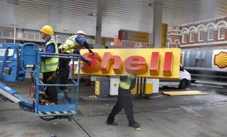 Shell commences production from Bonga Phase 3