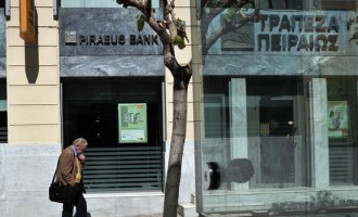 Greece closes banks, limits ATM withdrawals amid economic crisis