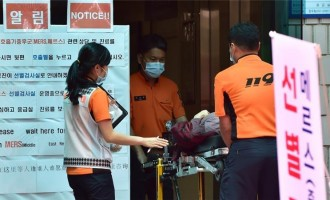 South Korea quarantines 1,300 for MERS infection