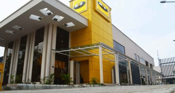 MTN shares become investor-favourite after AGF tax dispute resolution