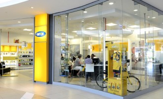 No plans to get listed on NSE, says MTN