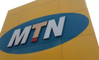 Cameroon fines MTN for 'tax evasion'