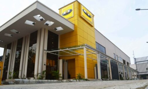MTN Nigeria positions data services to drive earnings