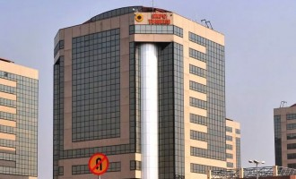 NNPC enters $1.5bn oil prepayment deal with traders