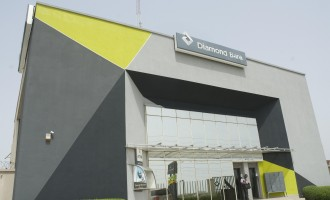 Diamond Bank: Interest cost hinders profit growth in 2nd quarter