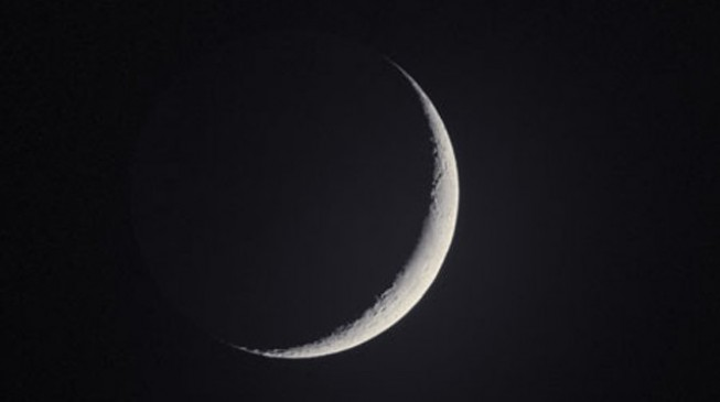Eid el-Fitri: Sultan tells Muslims to watch out for the moon