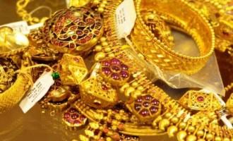 EFCC seizes 'gold worth N211m' at Lagos airport