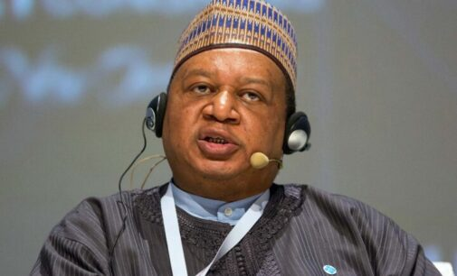 Barkindo: Global energy requires $12.6trn investment by 2045