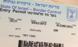 You now have to apply for Israeli visa online
