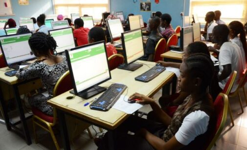 JAMB introduces USSD code for UTME registration