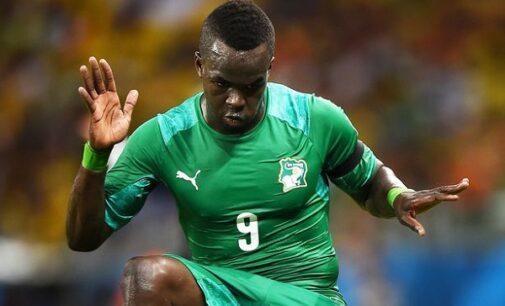 Ivorian midfielder, Cheick Tiote, dies after collapsing in training