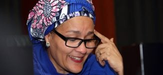 Amina Mohammed, Bola Tinubu… four Nigerians make BBC 100 Women list