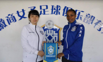 Falcons defender Onome Ebi signs with Chinese club, Henan Huishang