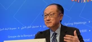 Jim Kim joins Bayo Ogunlesi's GIP as vice chairman — after resignation from World Bank