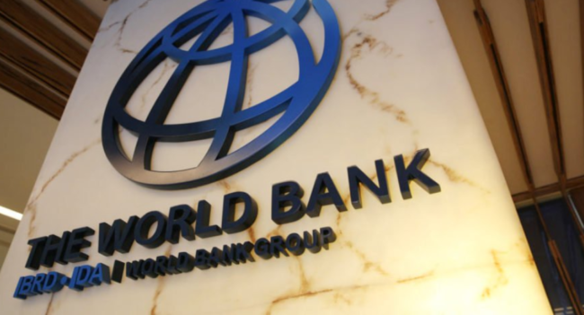 World Bank: High inflation rate expected to frustrate Nigeria's economic recovery