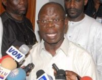 Oshiomhole advises NLC to be ruthless on implementation of minimum wage
