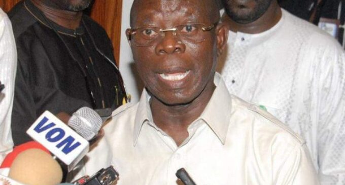 Oshiomhole: If I get another chance to chair APC, I'll reject it