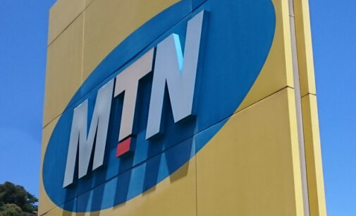 MTN Nigeria: Keeping revenue up for fourth year running