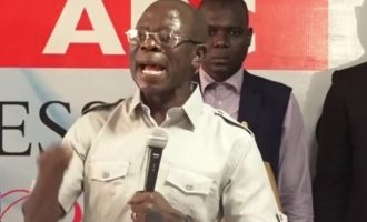 EXCLUSIVE: DSS grills Oshiomhole over APC primaries, asks him to resign