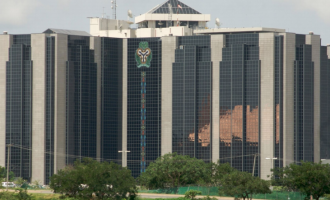 CBN to limit banks' access to bonds, treasury bills