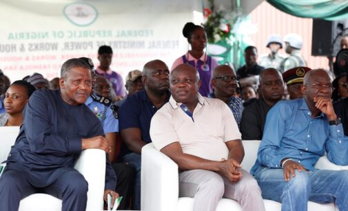 Ambode: Dangote is the best to develop public infrastructure