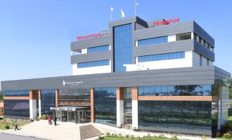 Nizamiye Hospital celebrates world radiology day