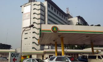 NNPC: It's very difficult for us to make fuel available at N145