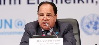 The Banker names Egypt's Mohamed Maait African finance minister of the year
