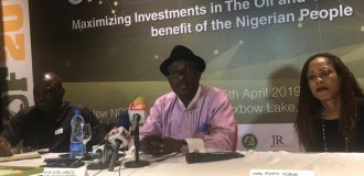 NCDMB: Oil sector to record new investments worth $20bn in 2019