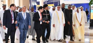 'Come to Nigeria and prosper' — Buhari woos UAE investors