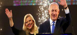 Israel's Benjamin Netanyahu set to win record 5th term as PM