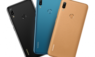PROMOTED: A trendy and budget friendly smartphone with a bigger display and unique design