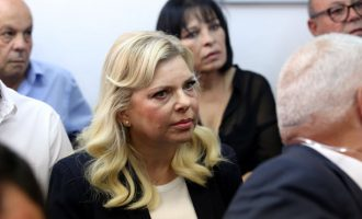 Wife of Israeli prime minister indicted for fraud