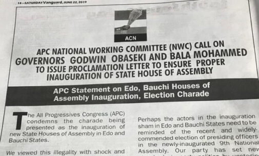 EXTRA: APC's newspaper advert carries logo of defunct ACN