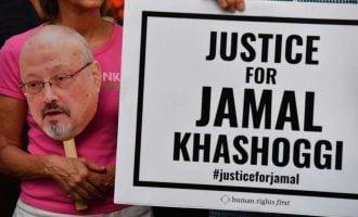 Exiled AIT presenter attends Khashoggi's remembrance in Washington