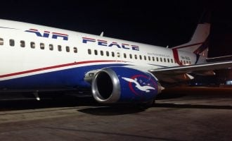 Man mounts moving Owerri-bound Air Peace flight — thinking it was heading abroad