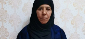 Turkey 'captures' al-Baghdadi's sister