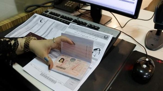 UAE approves issuance of 5-year multiple-entry tourist visa