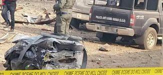 Bomb explosion near Ekiti government house